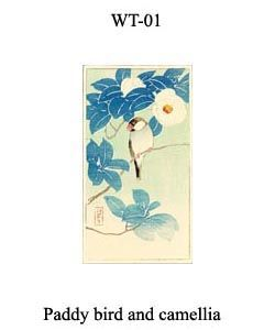 1-sozan-thumb-WT1936-01-Paddy-bird-and-camellia