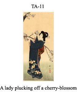 11-sozan-thumb-TA-11-A-lady-plucking-off-a-cherry-blossom