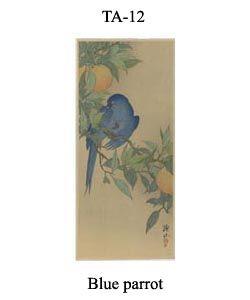 12-sozan-thumb-TA-12-Blue-parrot.