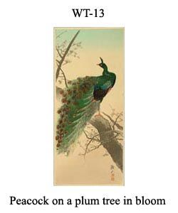 13-sozan-thumb-WT1936-13-Peacock-on-a-plum-tree-in-bloom