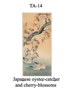 14-sozan-thumb-TA-14- Japanese- Oyster-catcher- And-cherry-blossoms