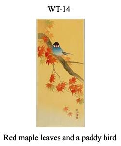 14-sozan-thumb-WT1936-14-Red-maple-leaves-and-a-paddy-bird