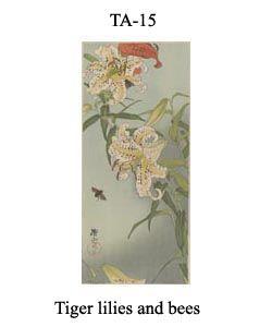 15-sozan-thumb-TA-15- Tiger-lilies-and-bees