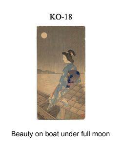 18-sozan-thumb-KO-18-Beauty-on-boat-under-full-moon