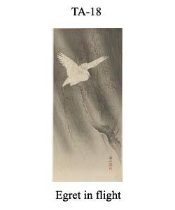 18-sozan-thumb-TA-18-Egret-in-flight