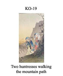 19-sozan-thumb-KO-19-Two-huntresses-walking-the-mountain-path