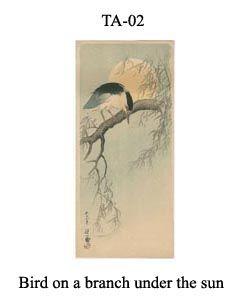 2-sozan-thumb-TA-02-Bird-on-a-branch-under-the-sun