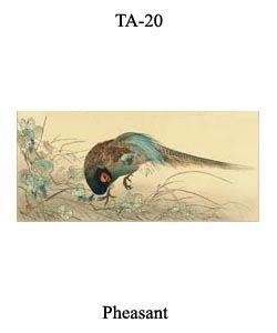 20-sozan-thumb-TA-20-Pheasant