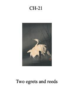 21-sozan-thumb-CH-21-Two-egrets-and-reeds
