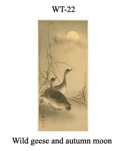22-sozan-thumb-WT1936-22-Wild Geese And Autumn Moon