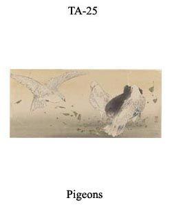 25-sozan-thumb-TA-25-Pigeons