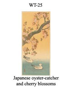 25-sozan-thumb-WT1936-25-Japanese-oyster-catcher-and-cherry-blossoms