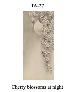 Cherry Blossoms at Night Woodblock print