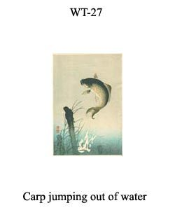 27-sozan-thumb-WT1936-27-Carp-jumping-out-of-water