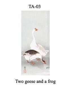 3-sozan-thumb-TA-03 Two-geese-and-a-frog