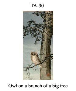 30-sozan-thumb-TA-30-Owl-on-a-branch-of-a-big-tree