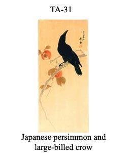 31-sozan-thumb-TA-31-Japanese-persimmon-and-large-billed Crow