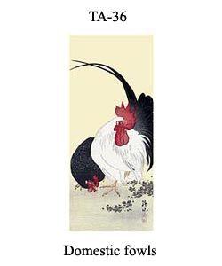 36-sozan-thumb-TA-36-Domestic-fowls