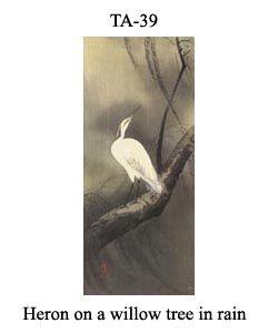 39-sozan-thumb-TA-39-Heron-on-a-willow Tree-in-rain
