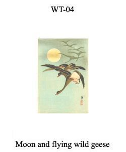 4-sozan-thumb-WT1936-04-Moon-and-flying-wild-geese