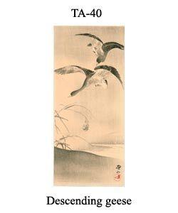 40-sozan-thumb-TA-40-Descending-geese