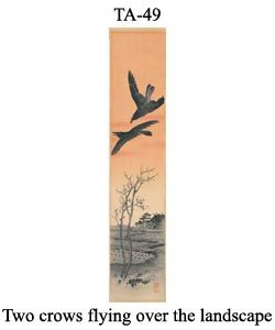 49-sozan-thumb-TA-49-Two Crows Flying Over The Landscape