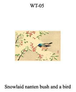 5-sozan-thumb-WT1936-05-Snowlaid-Nanten-bush-and-a-bird