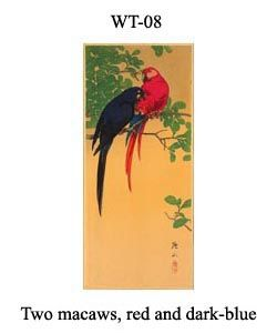 8-sozan-thumb-WT1936-08-Two-macaws-red-and-dark-blue