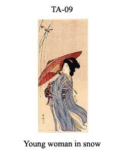9-sozan-thumb-TA-09-Young-woman-in-snow