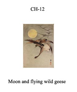 CH-12 Moon And Flying Wild Geese